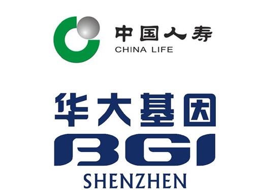 中国人寿与华大基因合作